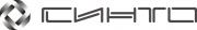 Логотип СИНТО
