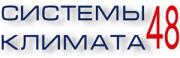 Логотип Системы Климата 48