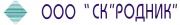 Логотип СК Родник
