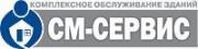 Логотип СМ Се