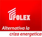 Логотип SOLEX TERM