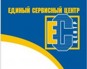 Логотип Спецстрой