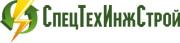 Логотип СпецТехИнжСтрой
