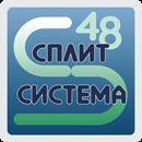 Логотип СПЛИТ СИСТЕМА 48