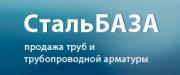 Логотип Стальбаза