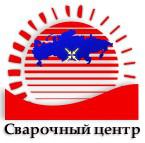 Логотип Сварочный центр