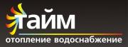 Логотип ТАЙМ-СТАВ
