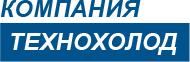 Логотип Технохолод Урал