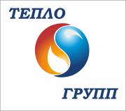 Логотип ТЕПЛО ГРУПП
