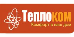 Логотип Теплоком