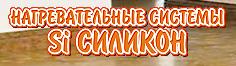 Логотип ООО КФ Теплы пол и нагревательные системы