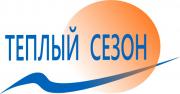 Логотип Теплый сезон