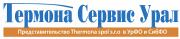 Логотип Термона Сервис Урал