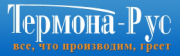 Логотип ООО Термона-Рус