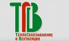 Логотип ТГВ