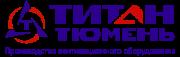 Логотип Титан-Тюмень