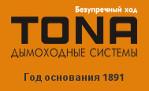 Логотип ТОНА-РУССЛАНД