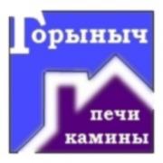Логотип Торговый Дом ГОРЫНЫЧ
