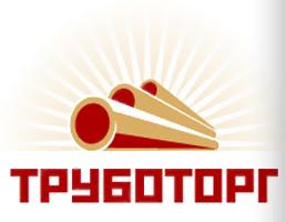 Логотип ТРУБОТОРГ
