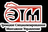 Логотип ТСМУ Энерготехмонтаж