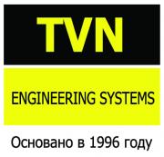 Логотип ТВН Инженерные системы