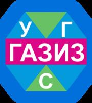 Логотип УдмурГазСервис ГАЗИЗ