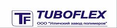 Логотип УГЛИЧСКИЙ ЗАВОД ПОЛИМЕРОВ