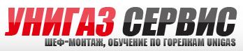 Логотип Унигаз Сервис