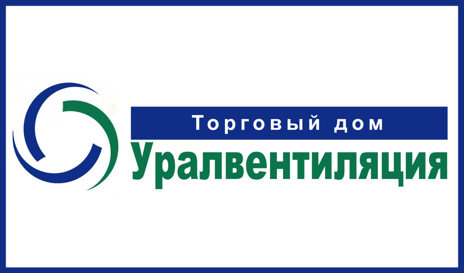Логотип Уралвентиляция