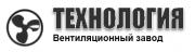 Логотип Вентиляционный завод Технология