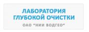 Логотип ВОДГЕО Инжиниринг