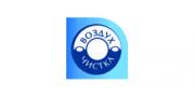 Логотип Воздухоочистка