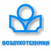 Ћоготип Воздухотехника