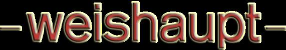 Логотип WEISHAUPT GMBH (ЭКСКЛЮЗИВНЫЙ ПОСТАВЩИК В РОССИИ И СНГ — ООО РАЦИОНАЛ)
