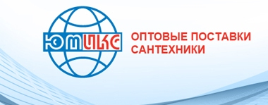Логотип ЮМИКС