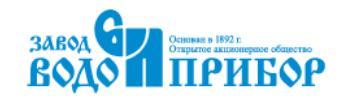 Логотип Завод Водоприбор