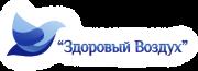 Логотип Здоровый Воздух