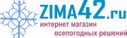 Логотип ZIMA42.ru интернет-магазин всепогодных решений