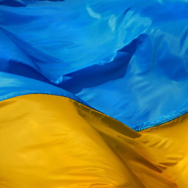 людей, флаг украины жовто блакитный фото что