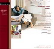 Компания Merloni Elettrodomestici представила новый сайт
