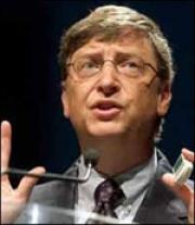 Самый умный дом принадлежит Биллу Гейтсу