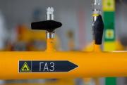 Технологическое присоединение к газу через