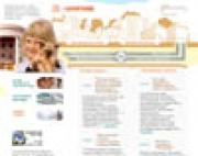 В сети Интернет открылся веб-сайт «Мосгортепло»