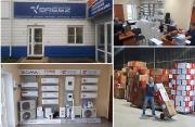 Открытие Дистрибьюторского центра в Хабаровске