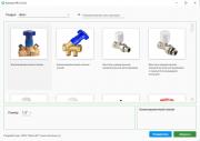 Новый плагин от MVI для Autodesk Revit Фото №4