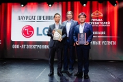 LG Electronics в четвертый раз становится лауреатом ежегодной премии Фото №3