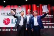 LG Electronics в четвертый раз становится лауреатом ежегодной премии Фото №4