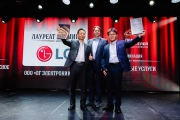 LG Electronics в четвертый раз становится лауреатом ежегодной премии Фото №6