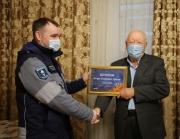Мособлгаз поздравляет 25-тысячного абонента Фото №2