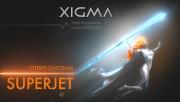 XIGMA представляет новую сплит-систему SUPERJET Фото №5